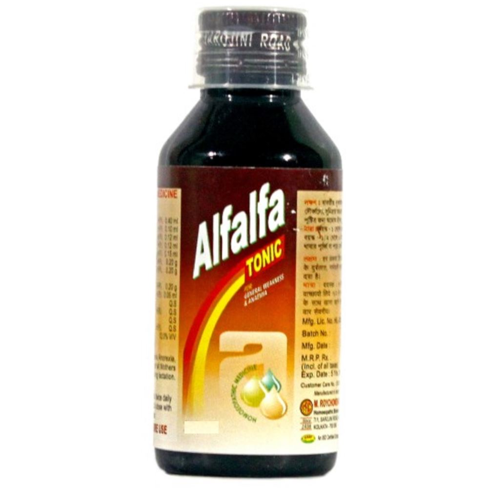 Emercee's Alfalfa Tonic 450ml