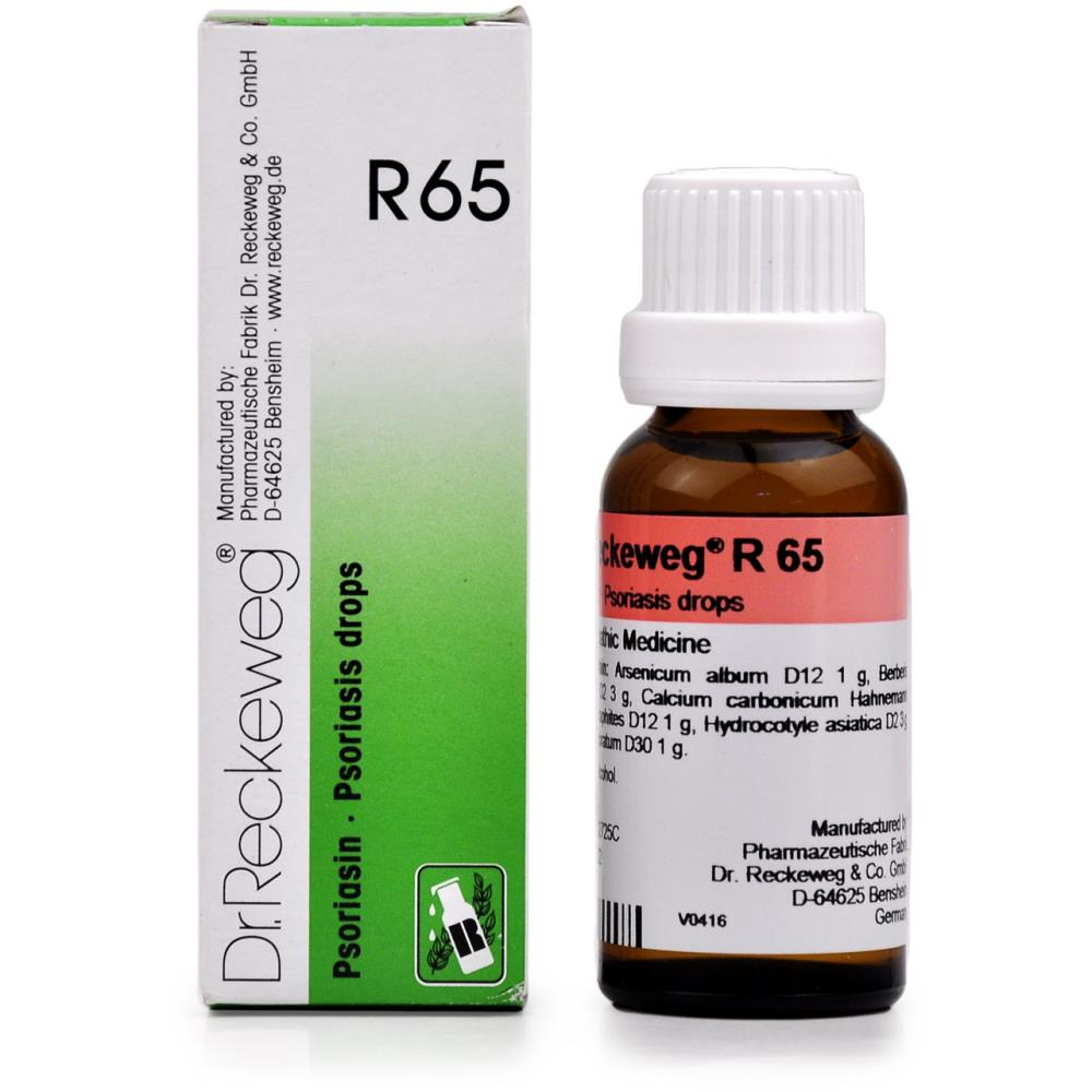 Dr. Reckeweg R65 Psoriasin 22ml
