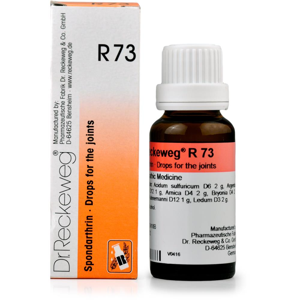 Dr. Reckeweg R73 Spondarthrin 22ml