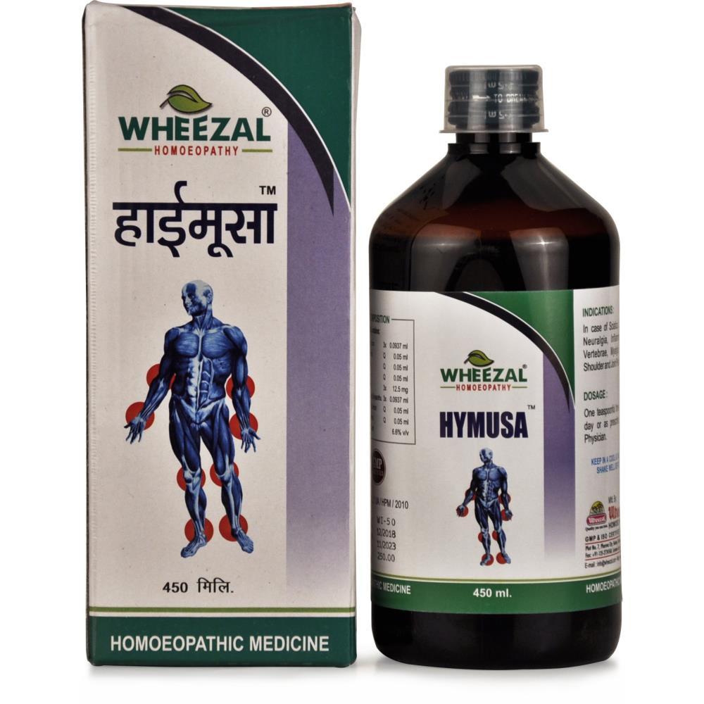 Wheezal Hymusa Syrup 450ml