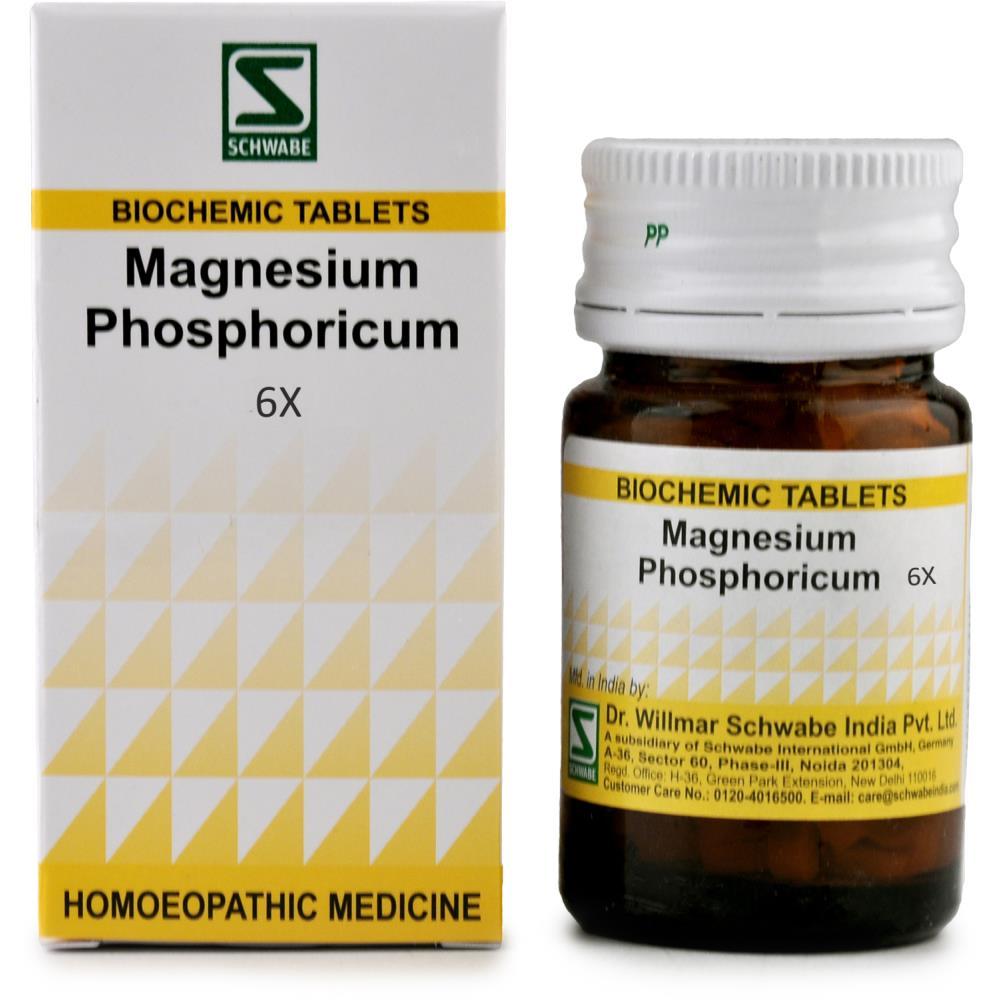Willmar Schwabe India Magnesia Phosphoricum 6X 20g